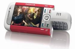 Nokia 5700 orig Red ― Appolloshop
