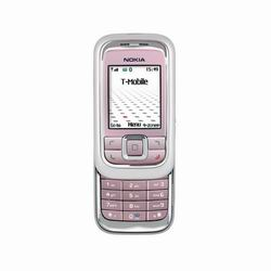 Nokia 6111 orig Frosted Pink ― Appolloshop