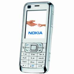Nokia 6120с orig White ― Appolloshop